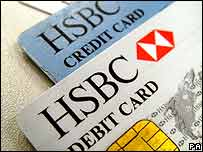 HSBC credit and debit cards