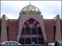Glasgow mosque