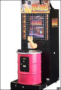 "Arm wrestling arcade game ""Arm Spirit"""