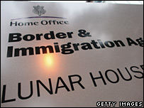 Border and Immigration Agency sign