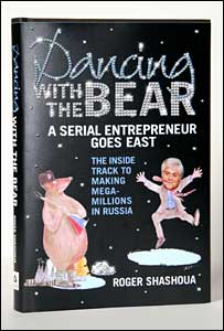Front cover of Dancing with the Bear