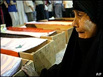 Woman crying at funerals in Najaf