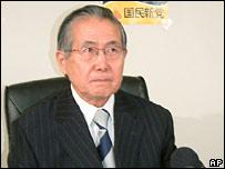 Alberto Fujimori in a photo from July 2007