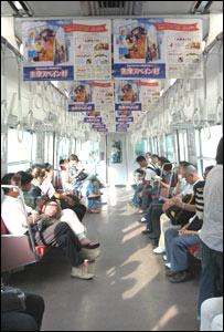 Metro de Jap�n.