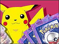 Personaje de Pokemón