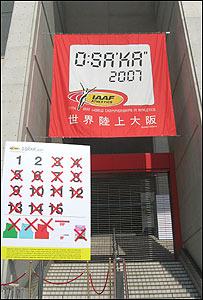 Acceso cerrado al campo de entrenamiento en Osaka