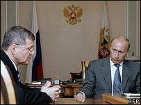 Russian Prosecutor General Yuri Chaika (left) meeting President Vladimir Putin
