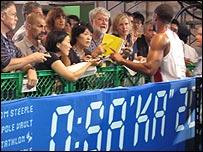 Zona mixta en el estadio de Nagai, en Jap�n