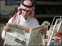 Saudi newsstand