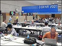 Sala de prensa en Osaka
