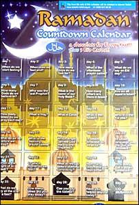 Ramadan Countdown Calendar