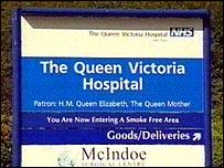 Queen Victoria Hospital sign
