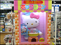 Muñeco de Hello Kitty en Osaka