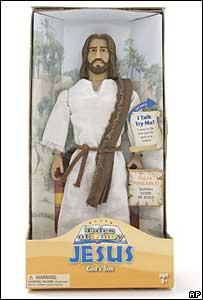 Кукла, изображающая Иисуса Христа