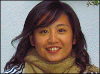 Vicky Yudong