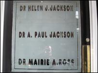 Dr Helen Jackson's surgery
