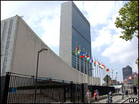 United Nations headquarters in New York