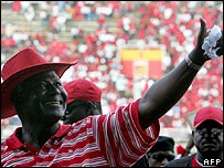 Ernest Bai Koroma at a rally