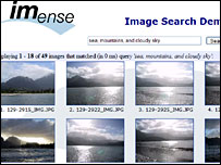 Imense search engine screenshot
