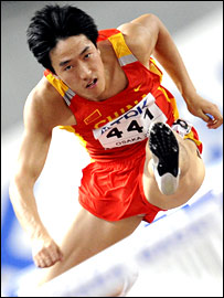 Liu Xiang wins the 110m hurdles