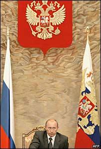 Президент России Владимир Путин - фото 6 августа 2007 года