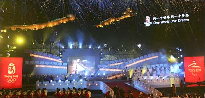 The Games organisers are putting on a spectacular show