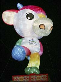 Beijing Paralympics mascot Fu Niu Lele
