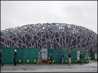 The main stadium in Beijing will