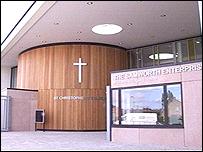 Samworth Academy