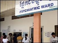 Cambodian psychiatric ward