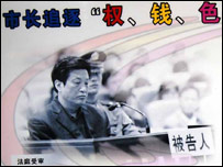 Poster of corrupt official Lei Yuanli