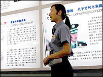 Guide at the exhibition on corruption in Beijing