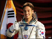 South Korea's first astronaut, Ko San