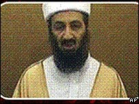 Image said to be of Osama bin Laden taken from a banner advertisement on an Islamist website