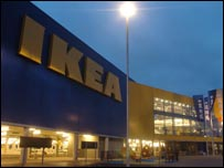 Ikea store north London