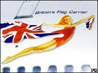 Exterior of the Virgin Atlantic aeroplane Spirit of New York