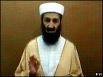 Osama Bin Laden in still from video (07/09/07)