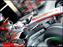 B�lido de McLaren