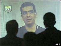 Farc hostage video