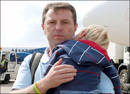 Gerry McCann at East Midlands Airport