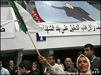 Algeria demonstration against violence,  9 September 2007