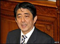 Japanese Prime Minister Shinzo Abe, 10 September 2007