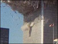 The south tower of the World Trade Center collapses, AP