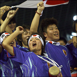 Japan fans generate some atmosphere