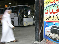 Bus station in Damascus, Syria (photo Andrew North)