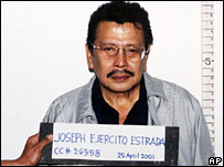 photo of ex-President Joseph Estrada, released by the Philippine National Police