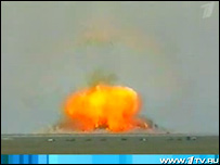 Взрыв новой российской вакуумной бомбы (кадр Первого канала)