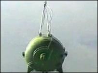 Новая российская вакуумная бомба (кадр Первого канала)