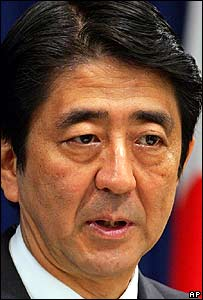 Japanese Prime Minister Shinzo Abe, 12 September 2007