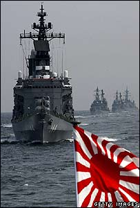 Japanese naval ships on exercises in October 2006